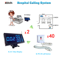 Service Push Button Pager System Used in the Hospital/Nursing House 2 Board Monitor 40 Bed Alarm Buzzer