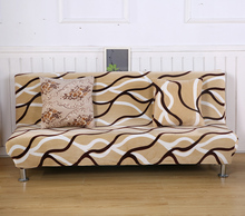 Simple elastic sofa bed cover all-inclusive armless sofa cover solid color