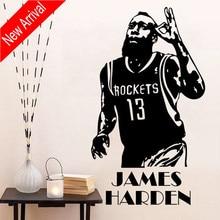 цена на Basketball Player James Harden Wall Sticker Houston Rocket Wall Stickers Home Decor Living Room House Decoration