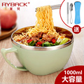 New 304 stainless steel bowl with cover large Japanese boxes of instant noodles instant noodles bowl cup