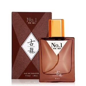 Men Gulong Perfume Classic Sme