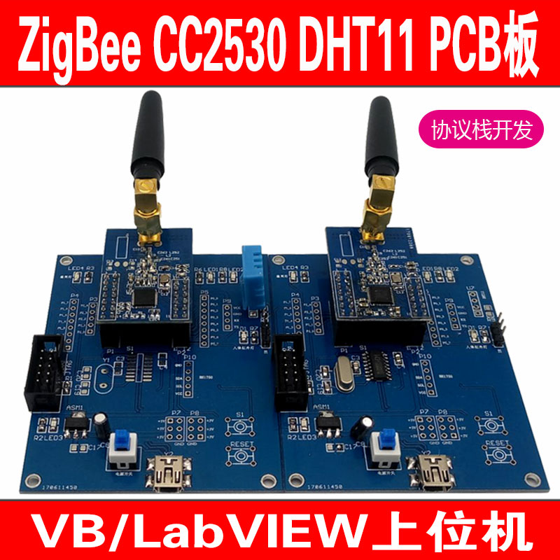 ZigBee CC2530 DHT11 PCB board design, temperature and humidity acquisition, VB display, upper computer finished graduation freeshipping rs232 to zigbee wireless module 1 6km cc2530 chip