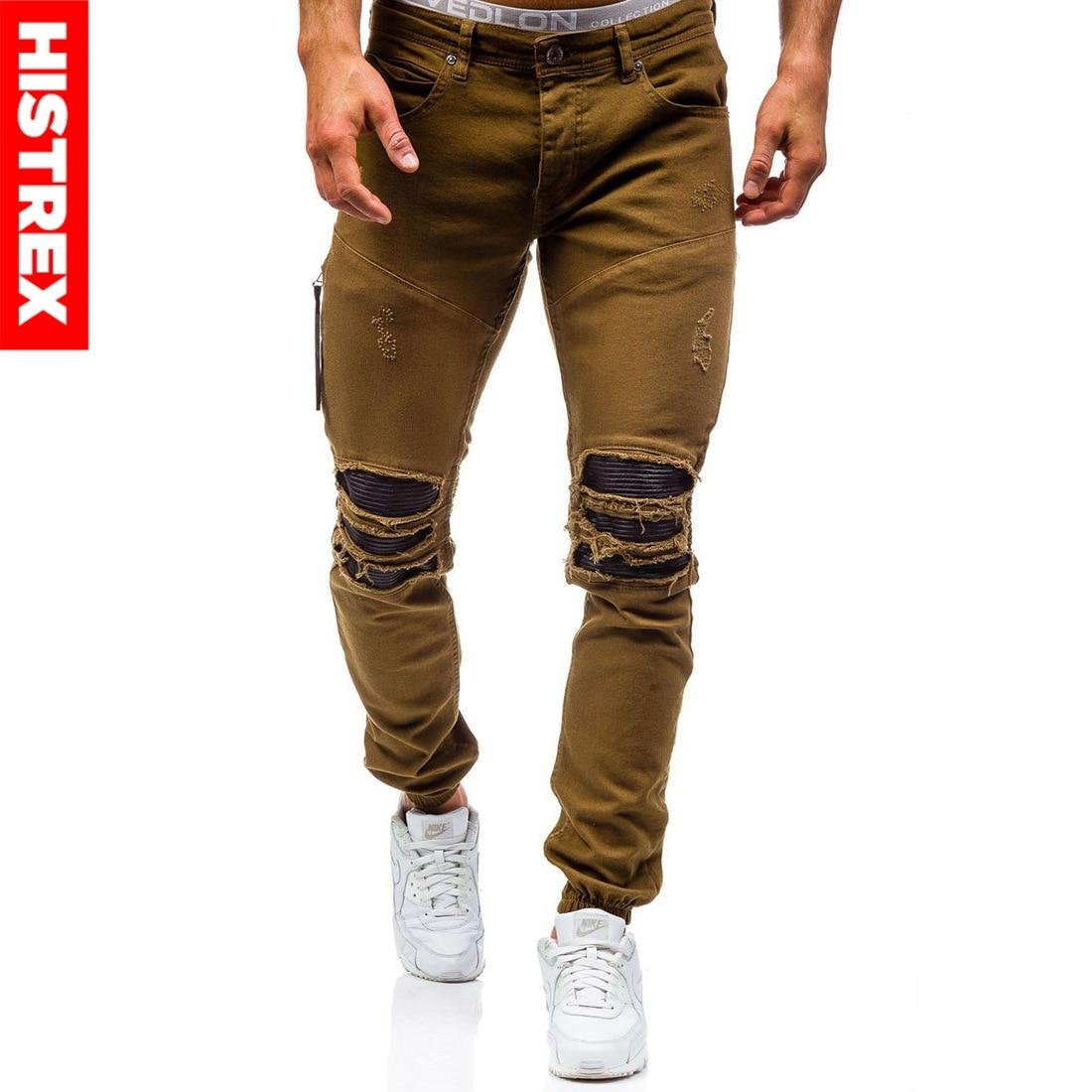 HISTREX 2018 Mens Jeans Brown Coffee Khaki Jean Destroyed . 6667eca14