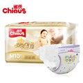 Alta calidad chiaus premium suaves del algodón del bebé pañales pañales desechables 10 unids m para 6-11 kg absorbente tejido unisex cuidado del bebé