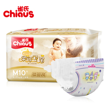 High Quality Chiaus PREMIUM Soft Cotton Baby Diapers Disposable Nappies 10pcs M for 6-11kg Absorbent Non-woven Unisex Baby Care