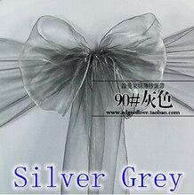 Silver Grey color Organza sash chair sash crystal sash wedding party hotel show decoration shimmer shiny bow tie chair band