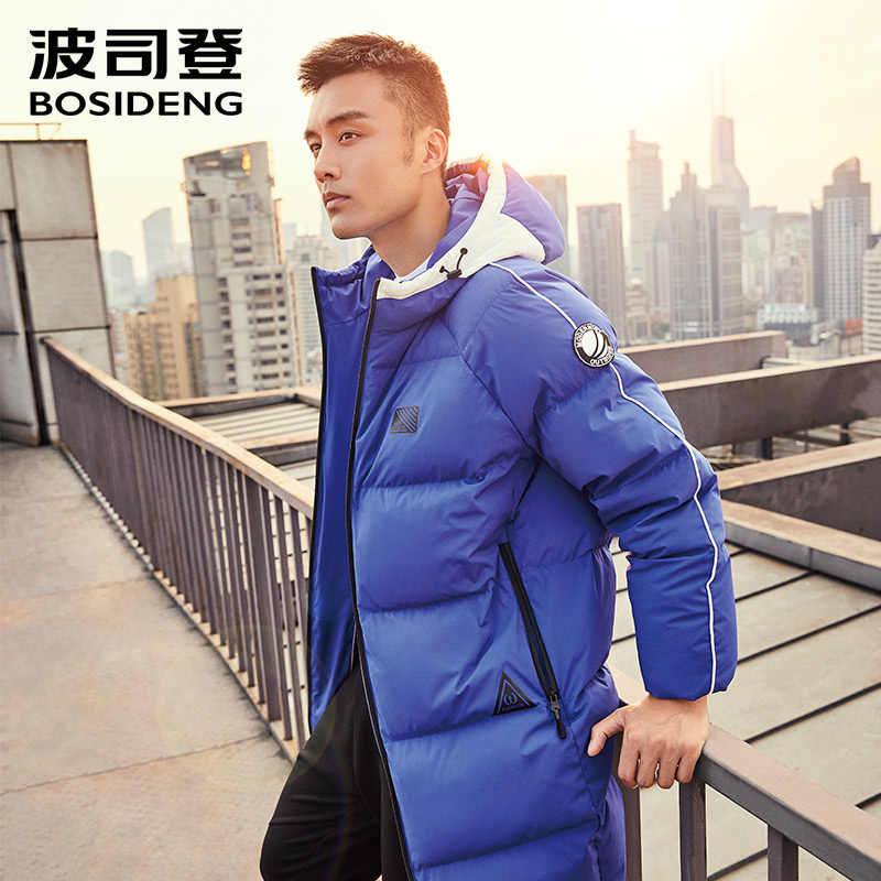 ea0281408 BOSIDENG new Long 90% Goose down parka for men down jacket hoodie winter  thicken high quality warm outwear Chic B70146165