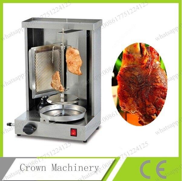 shawarma grill machine