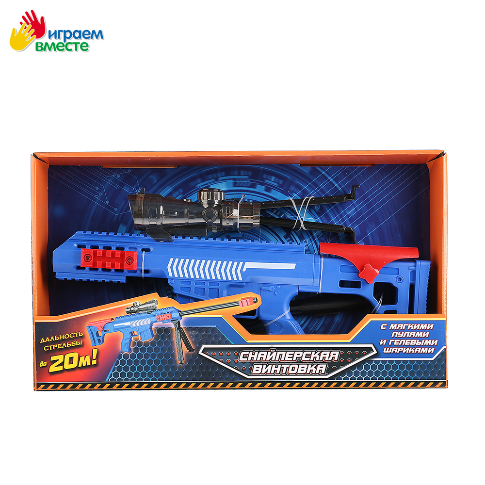 Toy Guns IGRAEM VMESTE 260303 toys gun water pistol military jungle camouflage gun pistol holster