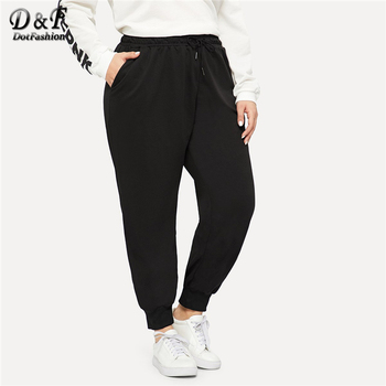Dotfashion Plus Size Black Drawstring Waist Solid Pants Women Casual Streetwear Sweatpants 2019 Autumn Fashion Long Trousers