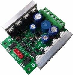Модуль привода двигателя постоянного тока драйвер двигателя постоянного тока 20А/500 Вт Высокая мощность регулятор двойной