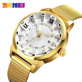 SKMEI мужские Часы лучший бренд класса люкс Водонепроницаемый Золото кварцевые наручные часы Повседневное Нержавеющаясталь мужской Часы ... >> Skmei Direct Selling Store