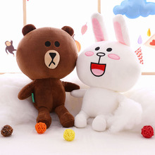 Brown bear can be Ni rabbit doll rabbit couple press bed large children birthday Christmas Easter gift Cute dolls