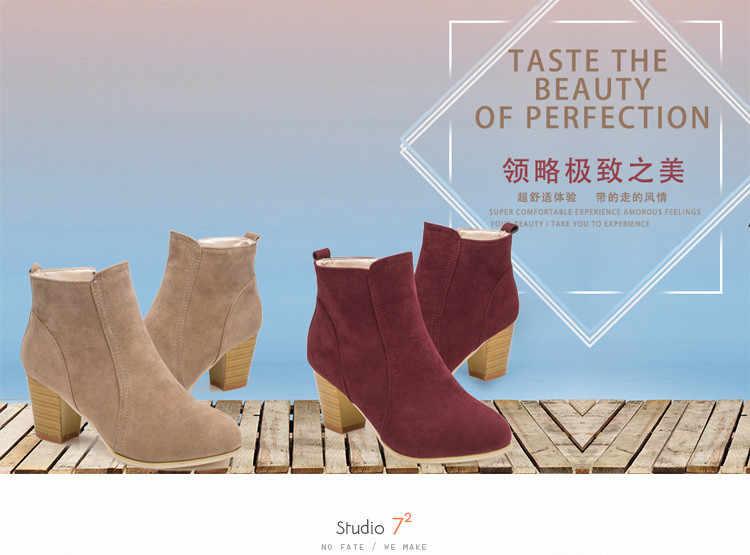 Sıcak Sonbahar Kış Kadın Çizmeler Katı Avrupa Bayan ayakkabıları çizmeler Süet Deri yarım çizmeler kalın fırçalayın boyutu 35-39