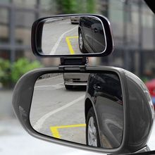 Reversing Auxiliary Rearview Mirror Adjustable Wide-Angle Blind Spot Mirror, Car Side Accessories