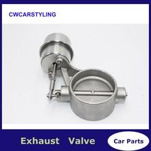 2,5 ''дюймовый клапан управления выхлопом набор Boost привод закрытый стиль 76 мм давление трубы: около 1 бар
