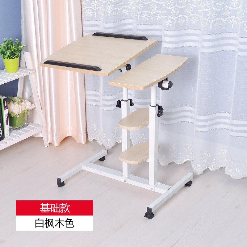 Laptop table Wooden standing office desk Height adjustable computer desk Can be moved folding table bedroom Bedside book desk