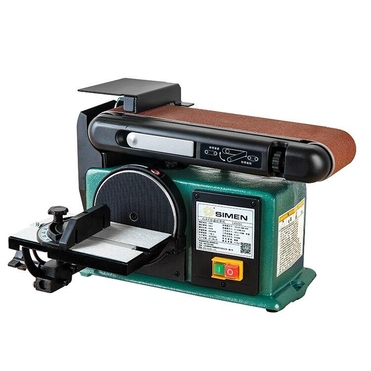 550W new heavy 4X6 inch sandpaper belt machine S4600Z sharpening machine belt machine
