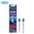 Oral B EB25 Floss Acción Cabeza del cepillo de Dientes Cabezas Reemplazables para Electirc Cepillo de Limpieza Profunda