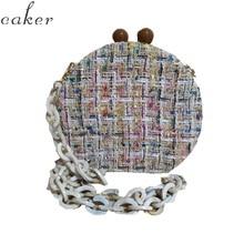 Straw Wool Round Handbag Evening Bag Woman Crossbody Bags Women Circle Strip Shoulder Plaid Korean Style With Acrylic Chain