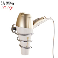 Luxury Wall Mount Hair Dryer Holder Antique Stainless Steel Holder Vintage Holder For Hair Dryer Bathroom Accessories Kk10