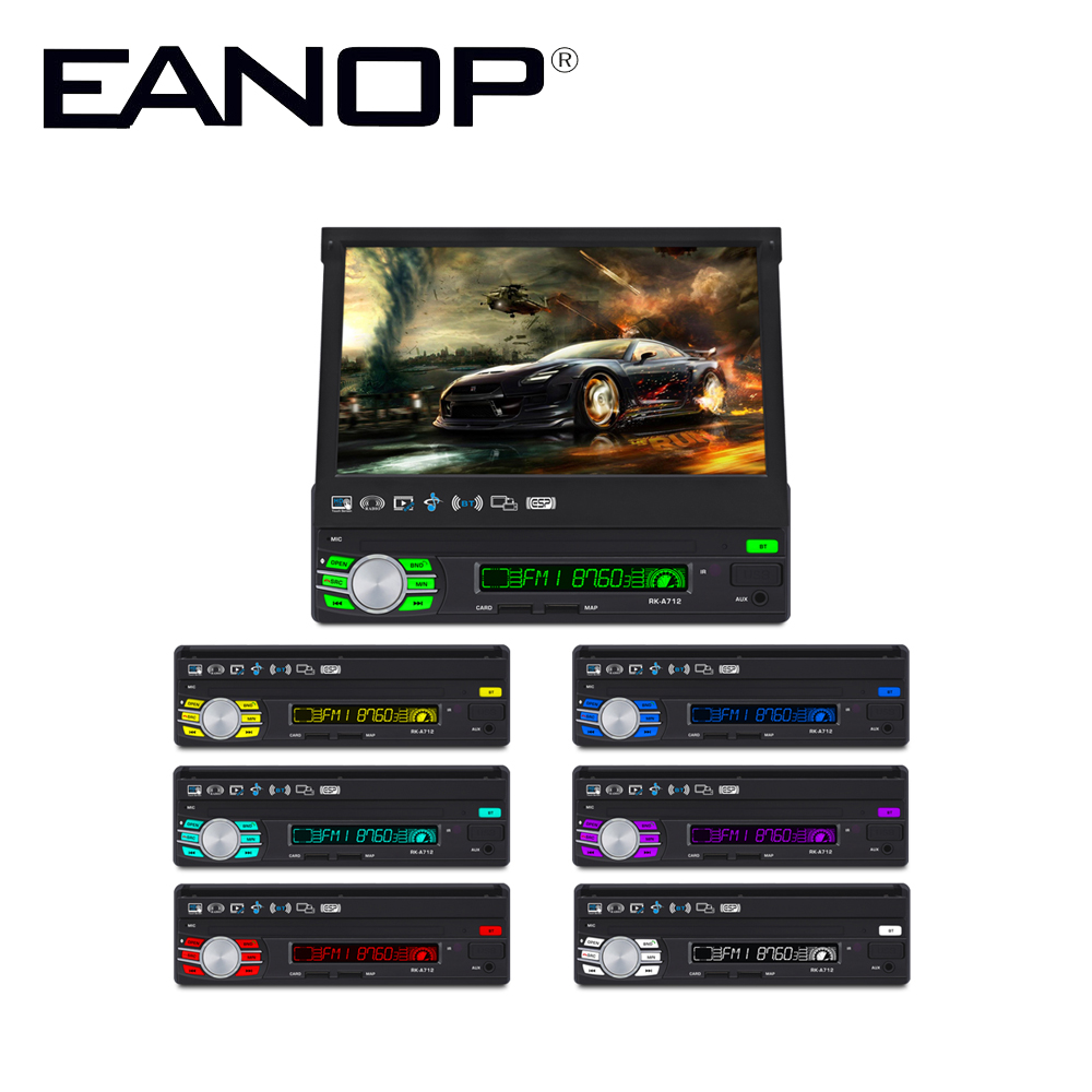 EANOP 7inch 2 din car audio android 6 0 Audio font b Multimedia b font Car