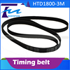 Rubber timing belt HTD1800-3M 600 tooth synchronous belt arc tooth timing belt width 10mm 15mm 20mm