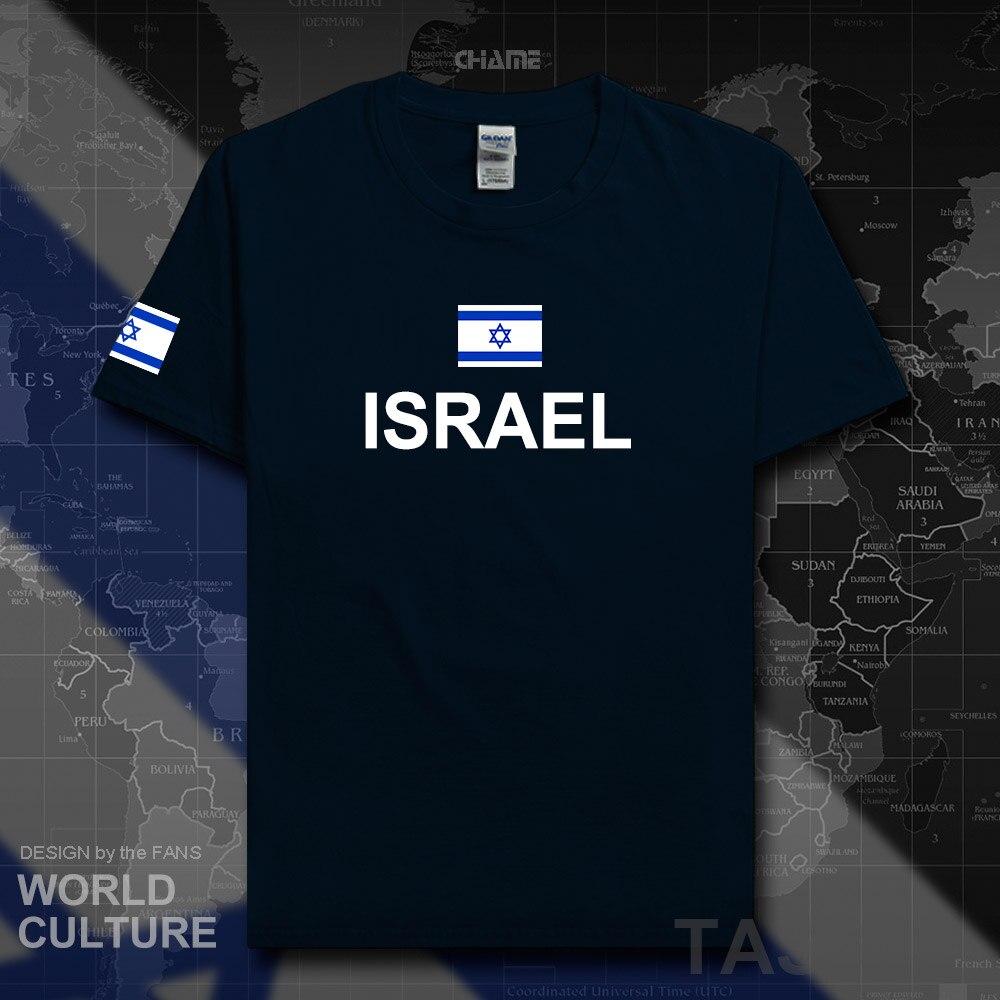 Мужская футболка с этническим принтом Israel, хлопковая Футболка с трикотажными вставками, для занятий спортом, фитнесом, тренажерных залов, ...