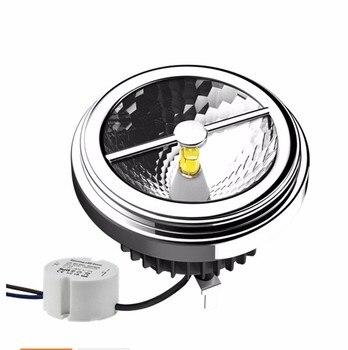 AR111 ES111 Lámpara LED 15W Reemplazar 75W Halógena G53 GU10 LED Proyector 12V CREE COB LED> 85Ra ES111 LED Bombilla Con Envío Gratis DHL/UPS