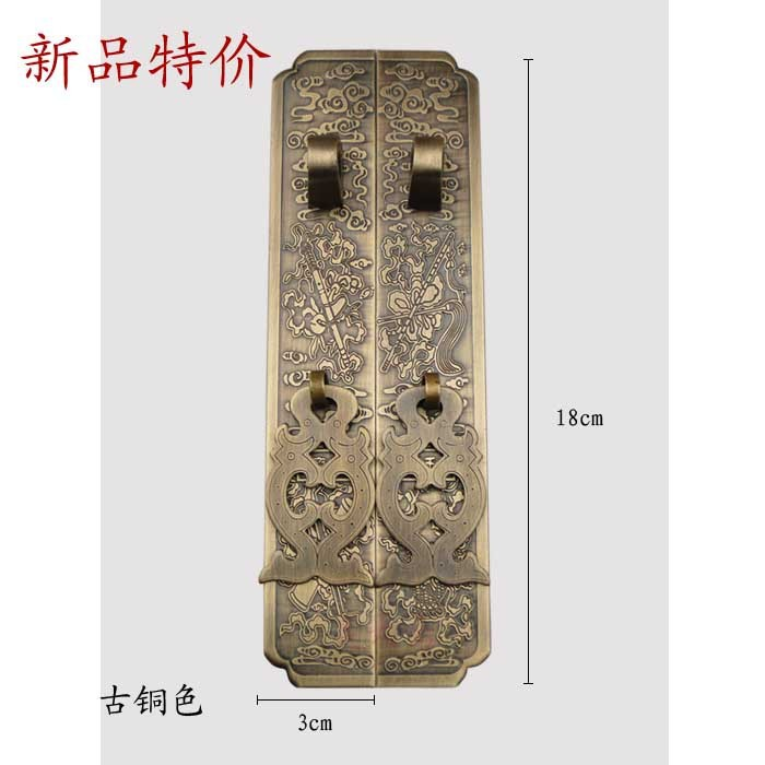[Haotian vegetarian] antique Ming copper fittings copper straight bookcase door handle pull hands HTC-224 ash communication storage and retrieval of chemic al information