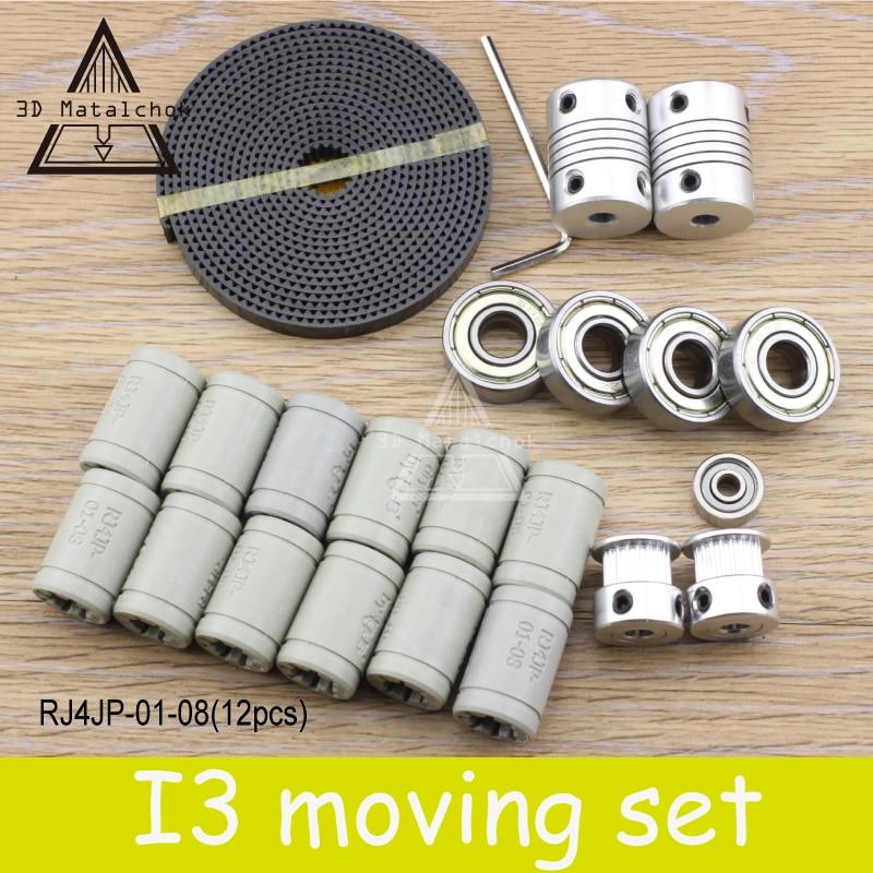 3D Imprimante Pièces reprap i3 mouvement kit 2GT GT2 6mm ceinture Poulie 608zz Roulement en plastique Lm8uu portant 624zz + 5*5/5*8 Coupleur arbre