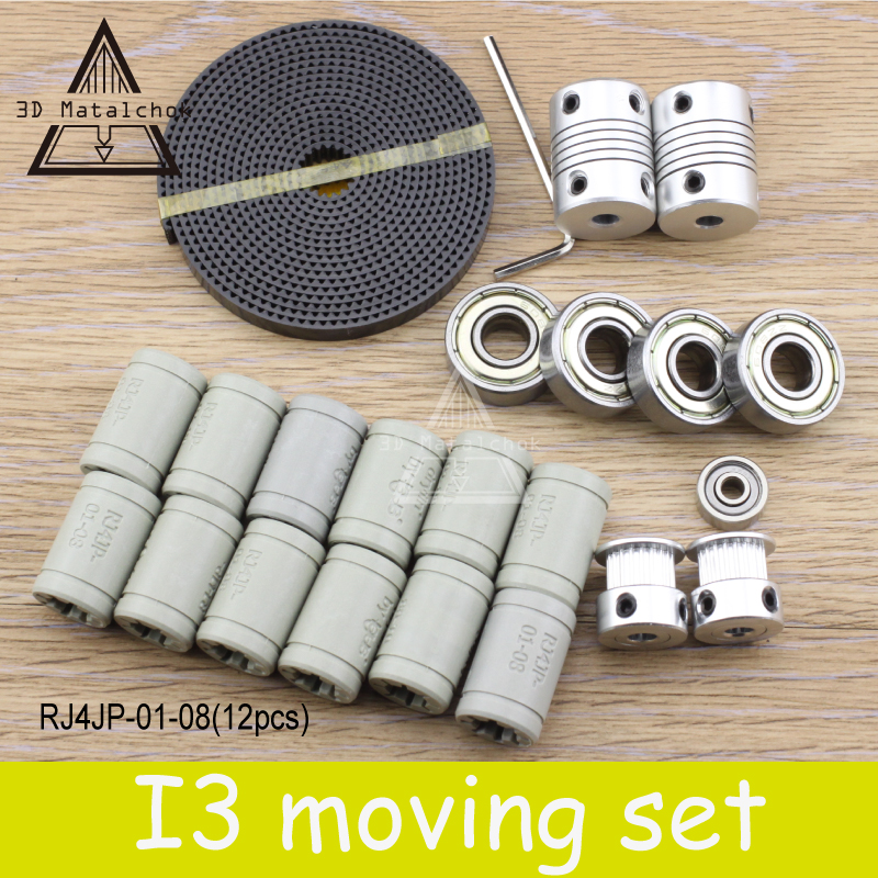 3D Printer Parts reprap i3 movement kit 2GT GT2 6mm Belt Pulley 608zz Bearing plastic Lm8uu 624zz bearing +5*5/5*8 Coupler Shaft free shipping 3d printer reprap prusa i3 movement kit gt2 belt pulley 608zz bearing lm8uu 624zz bearing