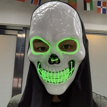 EL Neon Skull Mask Glowing Halloween Horror Cosplay Party 2019 Hot Sale