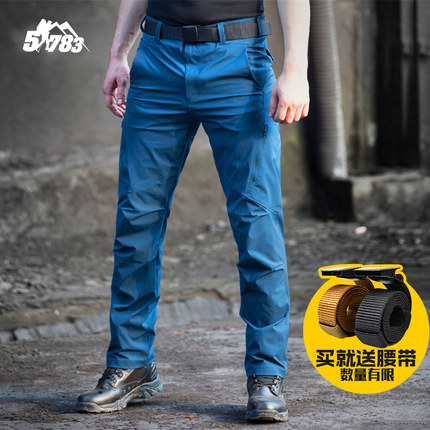 51783 Men Spring&Summer Outdoor Camping Quick-Drying Waterproof Thin Pants Travel Active Breathable Hiking Perspiration Trousers