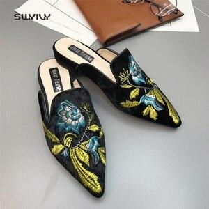 Image 4 - SWYIVY 여성 플랫 Muler Shoes Embriodery 2018 여성 캐주얼 신발 골드 벨벳 빈티지 플라워 레이디 하프 슬리퍼 41 Plus Size