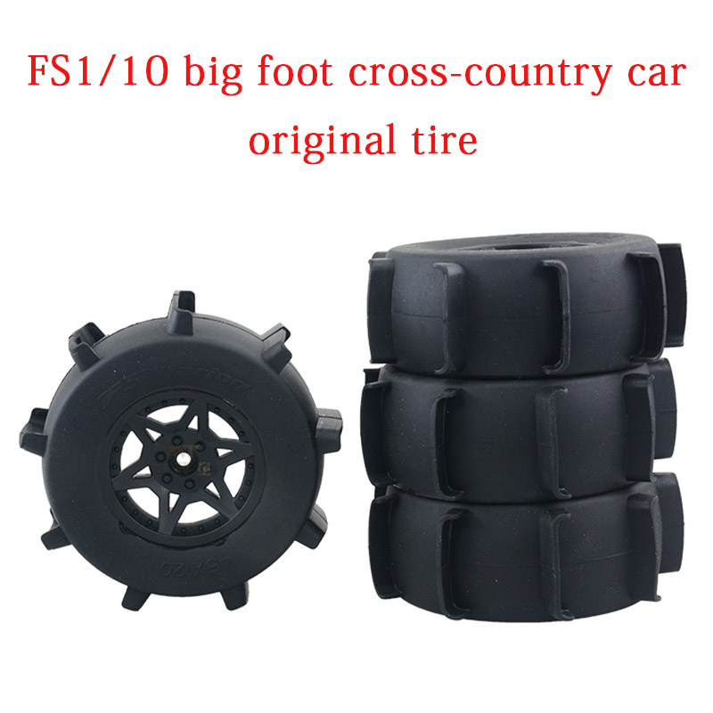 Free shipping 4pcs 538579 FS flying God 1/10 floating on the water feet SUV Wear-resisting original tire snowfield dredging tire bride of the water god v 3