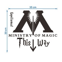 Ministry Of Magic This Way Toilet Door Decor wall sticker Wall Decal Harry Potter Parody Sticker Quotes