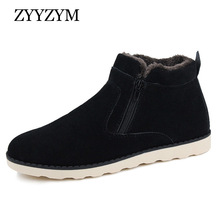 ZYYZYM Men Boots Winter 2019 Top Fashion New Snow Ankle Plush Warm Shoes Big Size 38-48