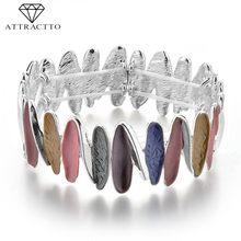 Attrattto модные очаровательные браслеты на запястье и для женщин