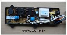 Washing machine board xqb50-368gf xqb46-368f control board motherboard