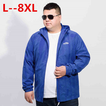 Plus size 10XL 8XL 6XL summer camouflage jacket men brand clothing ultra thin breathable sun protection coat male quick drying