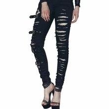 2017 Women Black Cotton Pants Hole Slim Pants Leggings Gothic Punk Style Trousers