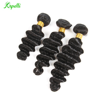 Loose Deep Wave Brazilian Hair Bundles 3 Human Hair Bundles Natural Color Deep Wave Remy Hair Extensions 1/3/4 pcs/lot Free Ship