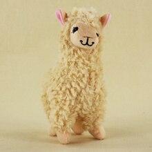 18cm High Doll Cute Khaki Alpaca Plush Toy Japanese Soft Alpacasso Animals Alpaca Plush
