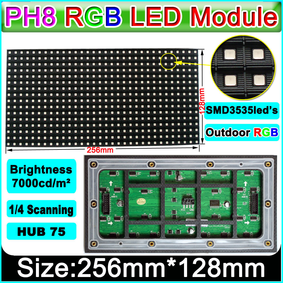 Aliexpress2019 3 In1 SMD Full Color P8 LED Displays Module, 256*128mm 32*16 Pixels 1/4 Scan, Waterproof Outdoor P8 RGB LED Panel