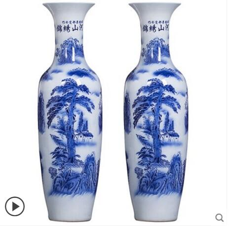 Porcelain Blue and White Porcelain Decorative Living Room Arrangements of Grand Flower Vase Hotel in Vases from Home Garden