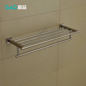 Free Shipping Towel Bar,Towel Holder,SUS 304 Made,Nickel Brush, Bathroom Accessories,Towel Rack, 60CM Length, Wholesale