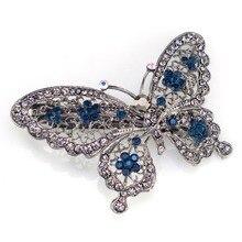 Pedestal Brillante en Forma de Mariposa