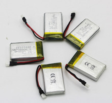 5pcs lot 3 7V 650mAh 25C Lipo Battery For Upgraded Syma X5C X5 RC Quadcopter Helicopters