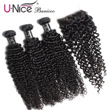 UNice Hair Banicoo Series 10A Kinky Curly Hair Bundles with Closure Human Hair Extension Double Weft Brazilian Raw Virgin Hair(China)